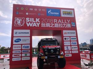 Silk Way Rally je zahájena